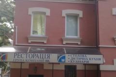 Oblastnaya_bolnica_ceresit_16