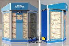 kiosk-attika-1