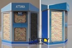 kiosk-attika-2