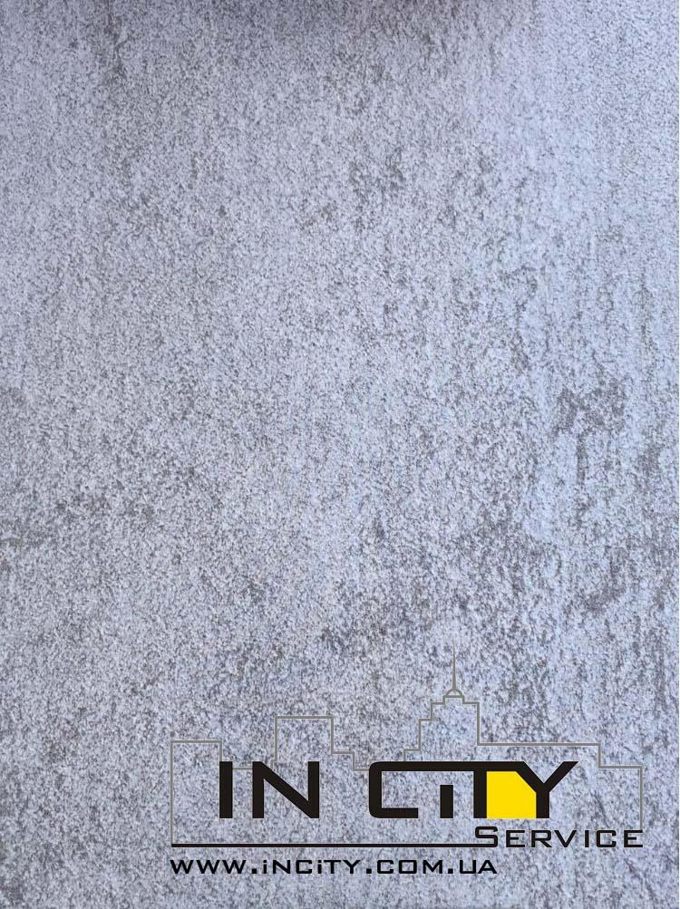 beton pepelnuy