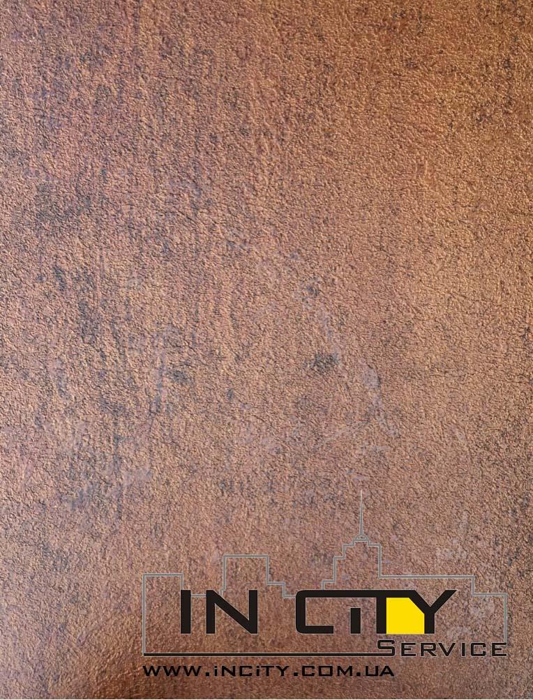 beton rjavuy