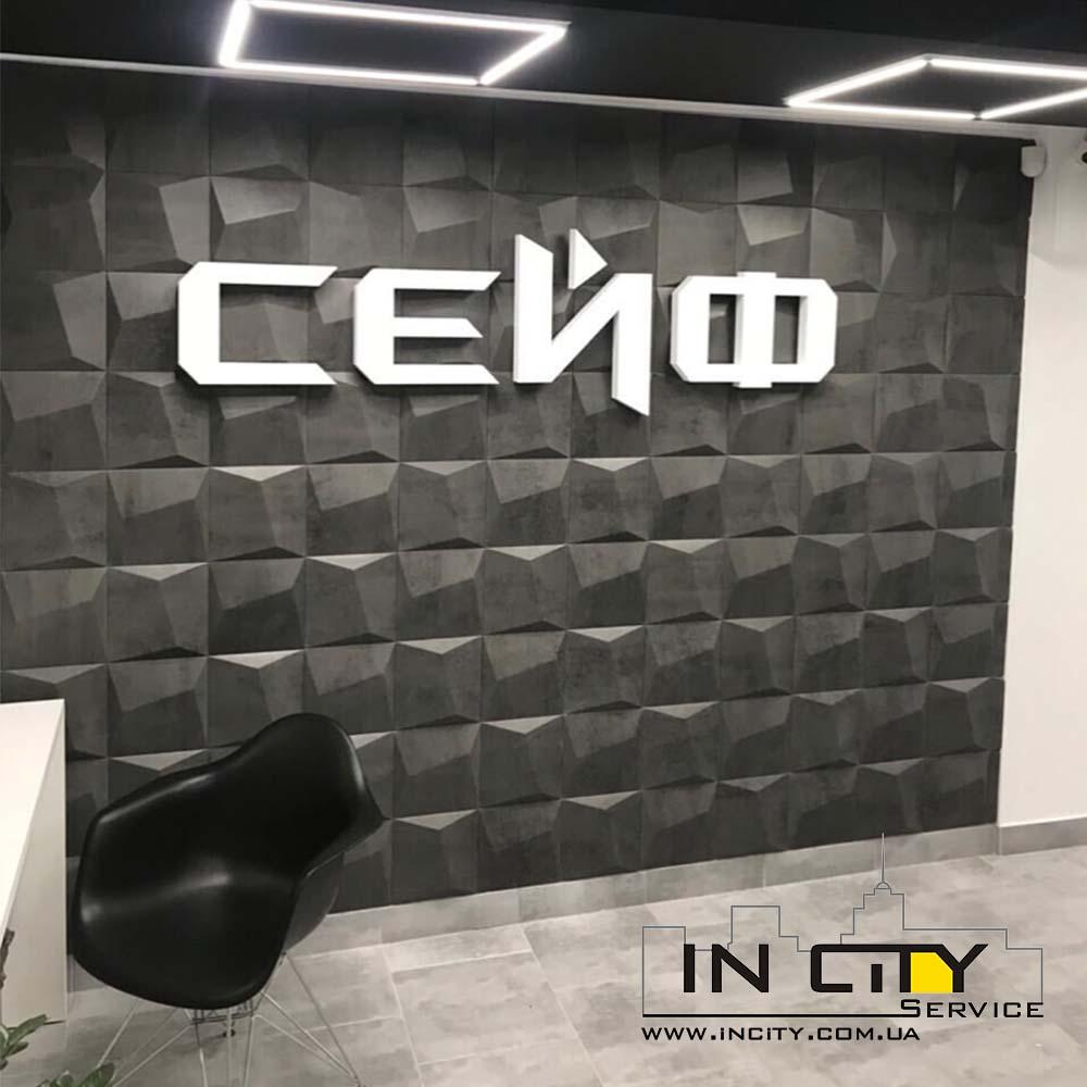 beton temnuy blok