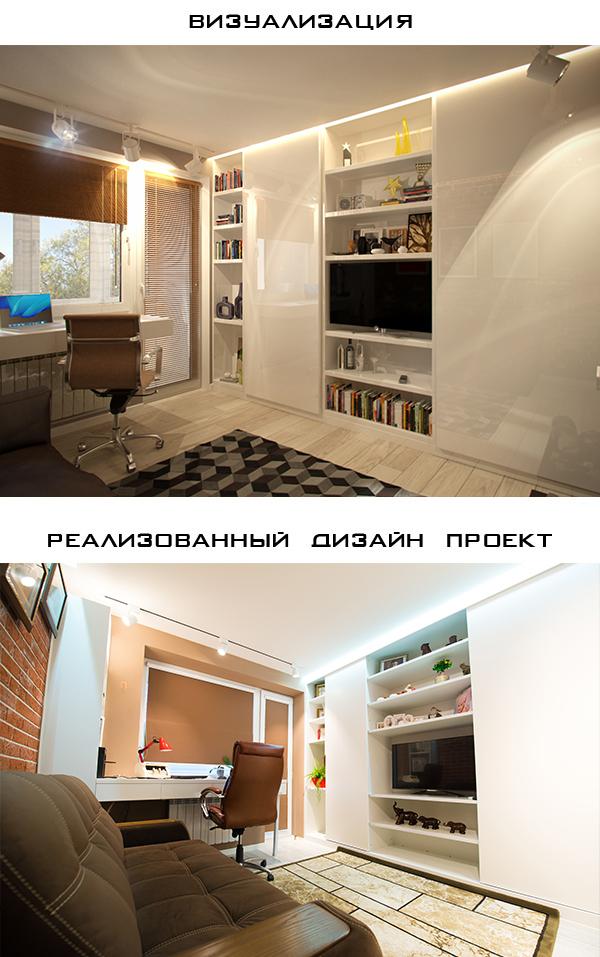Пример галерея дизайн квартир
