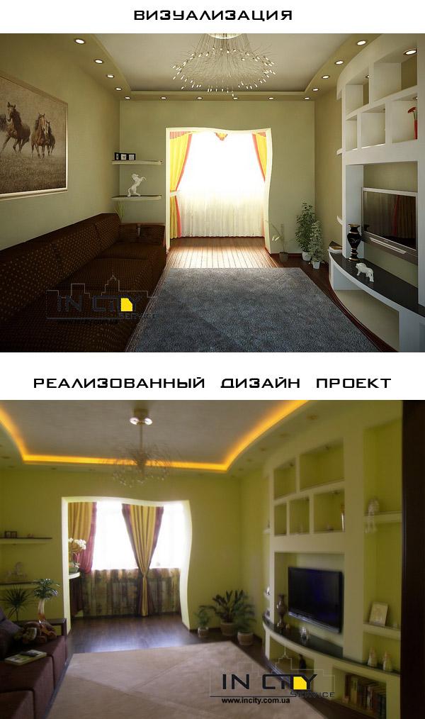 dlya_chego_nuzhen_dizain_proekt_01