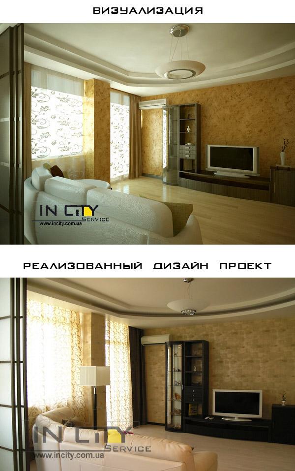 dlya_chego_nuzhen_dizain_proekt_02