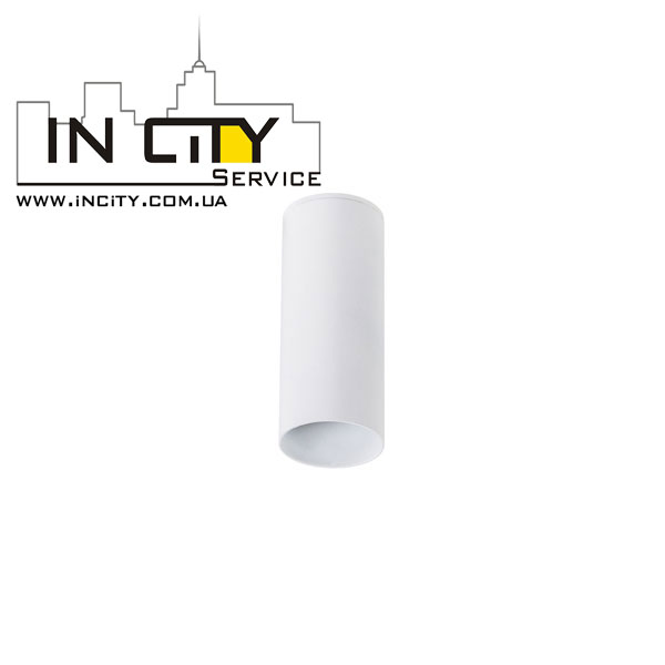 Chime SP120 White