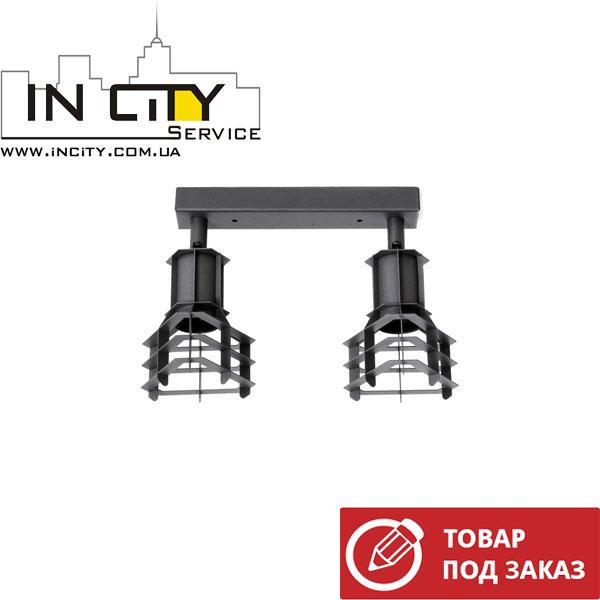 Светильники Spoty светильник лофт Loft Лофт